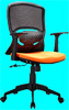 Executive Chair IP-069