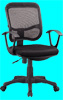 Executive Chair IP-072B