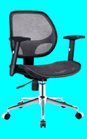 Executive office chair IP-067B
