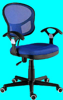 Executive office chair IP-077A