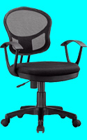 Executive office chair IP-077B
