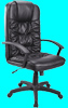 Leather Chair IP-805AGL