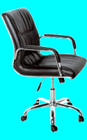 Leather office chair IP-9907B
